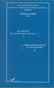 Recherches L Gr-II